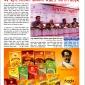 BCS Digital Expo-2012-Barisal (বিস্তারিত দেখতে ক্লিক করুন)